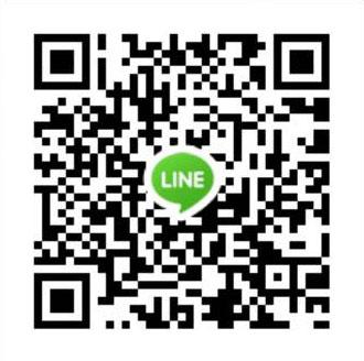 LINE ID DaisyCotty