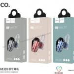 หูฟังบลูทูธ Hoco E17 ( Bluetooth Mini Earphones )