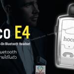 หูฟังบลูทูธ Hoco E4 ( Clip-On Bluetooth Headset )