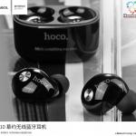 หูฟัง บลูทูธ Hoco ES10 ( True Wireless Earphones )