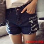 กางเกงยีนส์ขาสั้นแฟชั่น มีให้เลือกหลายแบบ set 1 - 5050