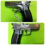 Ekol Aras Compact/Browning Chrome , cal. 9mm P.A.K. Blank Gun