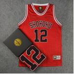 *Pre Order*SD slam dunk No.12 Shohoku Ishii Kutani เสื้อกีฬา Basketball size M-2XL