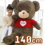 ตุ๊กตาหมีสวมเสื้อหัวใจ Loves ขนาด 140 ซม.