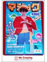 ชุดคอสเพลย์ลูฟี่ จากเรื่องวันพีซ (Monkey D. Luffy One Piece Cosplay Costume)
