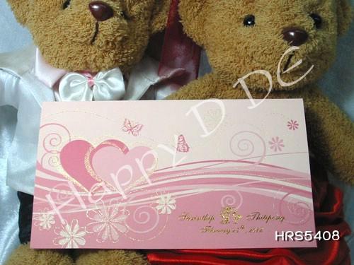 HRS5408 การ์ดแต่งงานราคาถูก