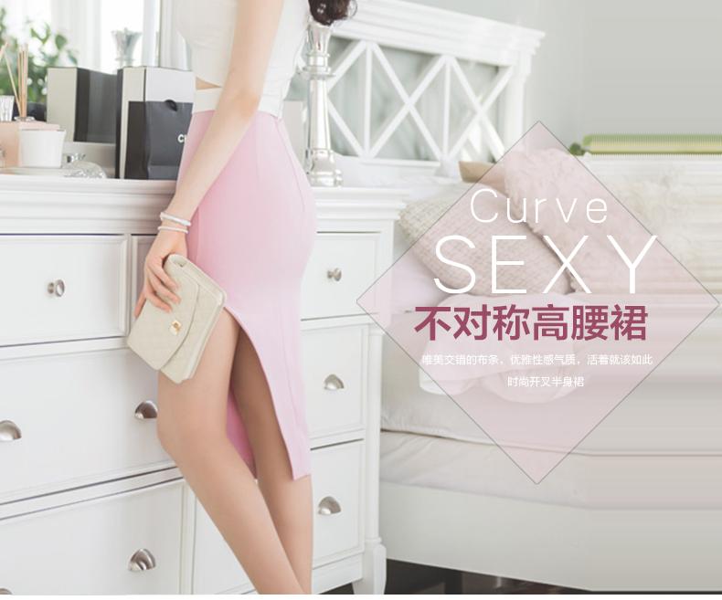 กระโปรงแฟชั่น สีชมพูหวานสวย ปาดเว้าข้างทรงสูง โชว์ความมั่นใจให้สาวๆ ได้อวดขาขาวๆ