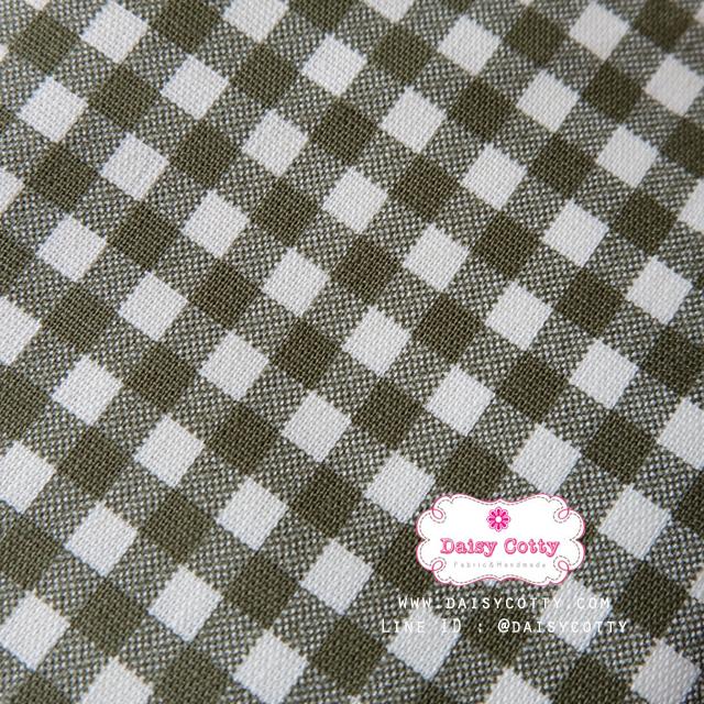 ผ้าคอตตอนลินิน 1/4ม.(50x55ซม.) ลายตารางสีเขียวขี้ม้า