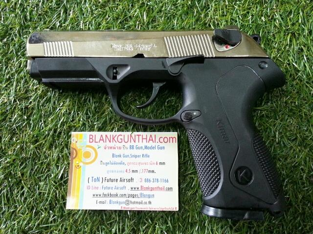 Kimar PK4 / Beretta PX4 Chrome , cal. 9mm P.A. Blank Gun