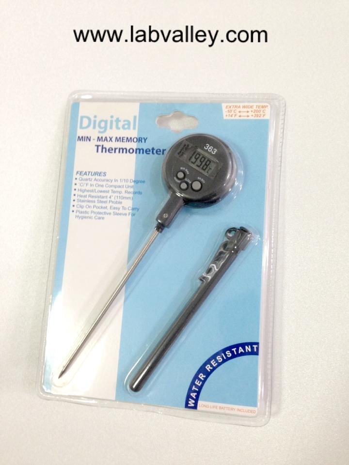 เทอร์โมมิเตอร์ ดิจิตอล แบบพกพา pocket digital min-max memory thermometer