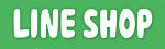 http://shop.line.me/web/m/shop/17584