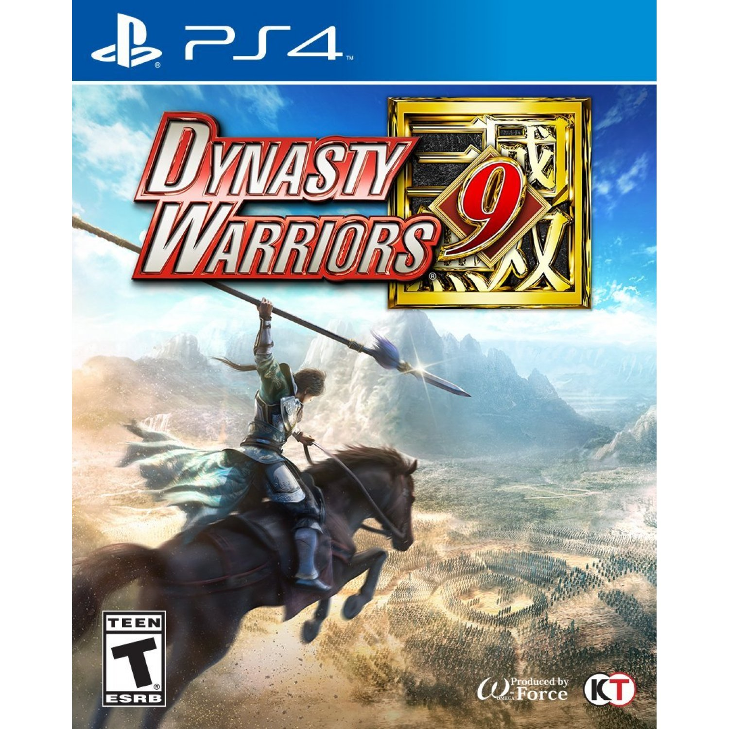 PS4: Dynasty Warriors9 (R3)