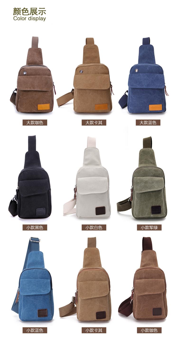 กระเป๋าเป้ใบกำลังดี จะสะพายข้างหรือสะพายหน้า ก็เท่ห์ไปอีกแบบ