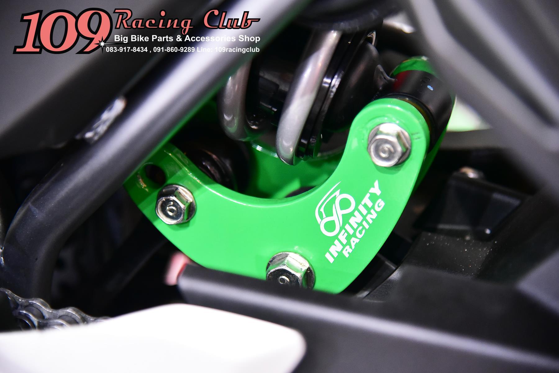ตัวยกโช๊คหลัง Z650/Ninja650 Infinity Racing