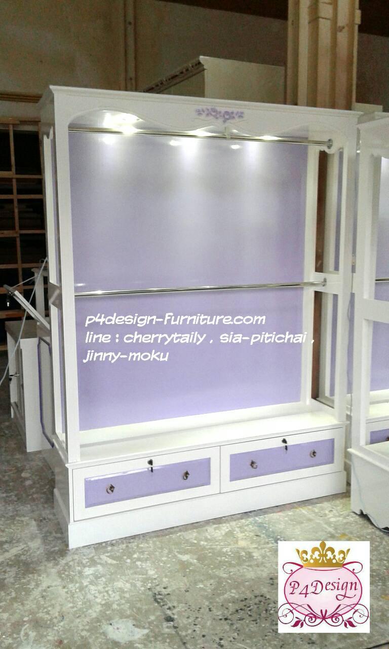 ตู้โชว์แขวนเสื้อ 2 ราว วินเทจ สีขาว สำหรับ บ้าน ร้านค้า