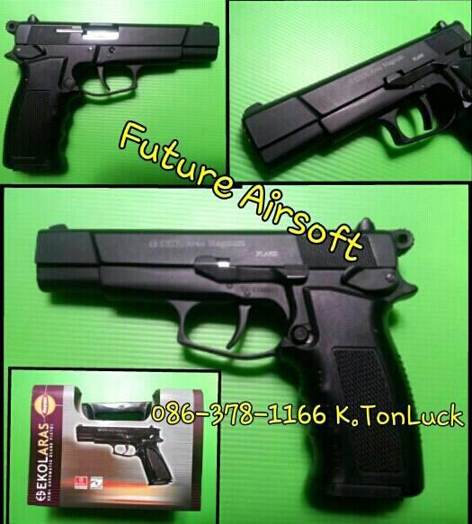 Ekol Ares Magnum/Hi-Power Browning (M1935) cal.9mm.PAK. Black Blank Gun (สีดำด้าน)