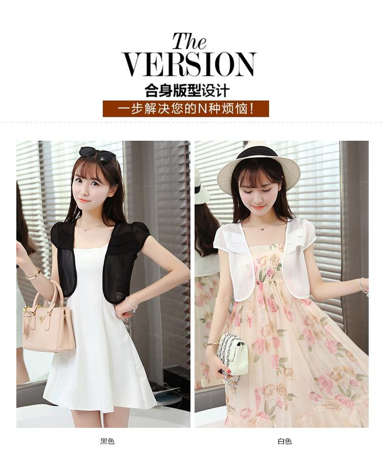 เสื้อคลุมแฟชั่น บางเบาแบบผ้าชีฟอง สีดำและสีขาว ใส่คู่กับตัวไหนก็สวย