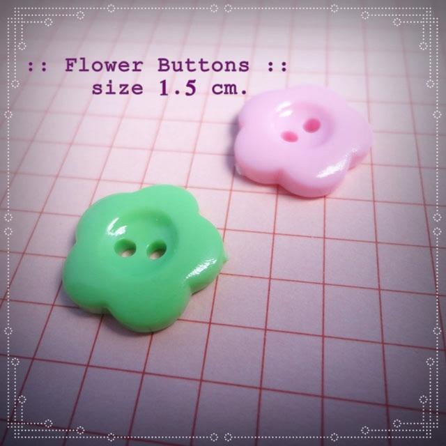 กระดุมดอกไม้ คละสี ขนาด 1.5 ซม. จำนวน 12เม็ด(1โหล)