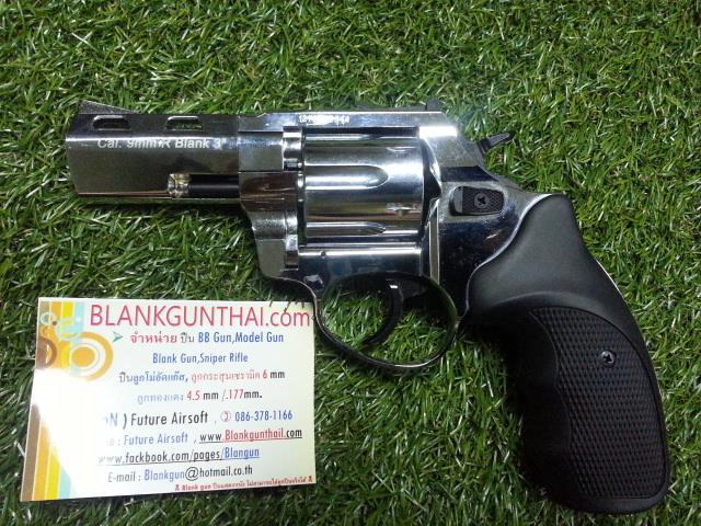 "Zoraki R2 3"" Nickel cal.380RK Blank gun"