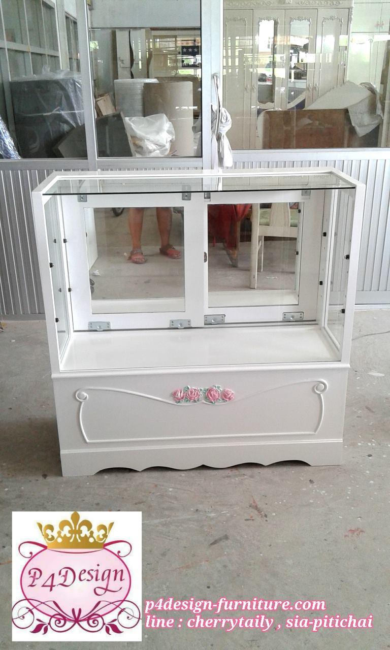 ตู้โชว์สินค้ากระจกใสเตี้ยเตี้ยวินเทจสีขาว ภายในชั้นกระจกใส 2 ชั้น