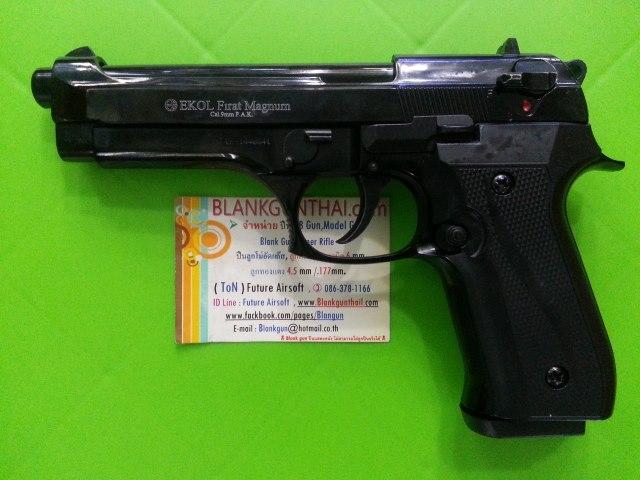 Ekol Beretta M92F (Firat Magnum) Black , cal. 9mm.PAK.Blank Gun Gen.2 (ดำเงา)