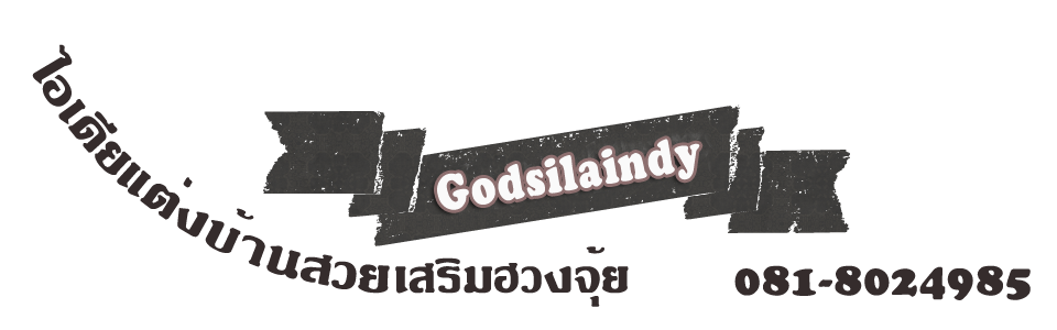 godsilaindy