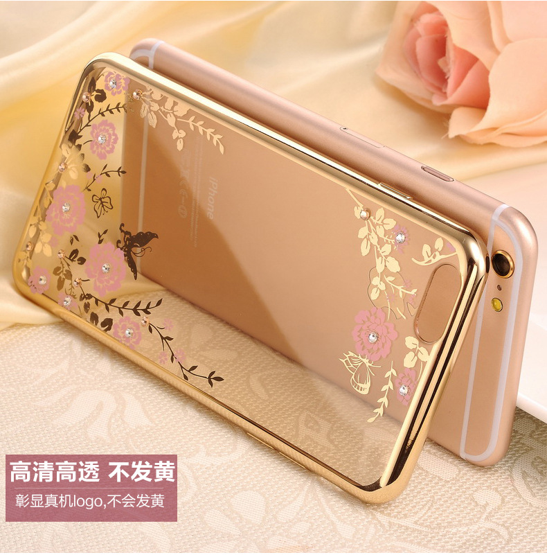 Case iphone 6 Plus / 6s Plus (TPU Case) Golden