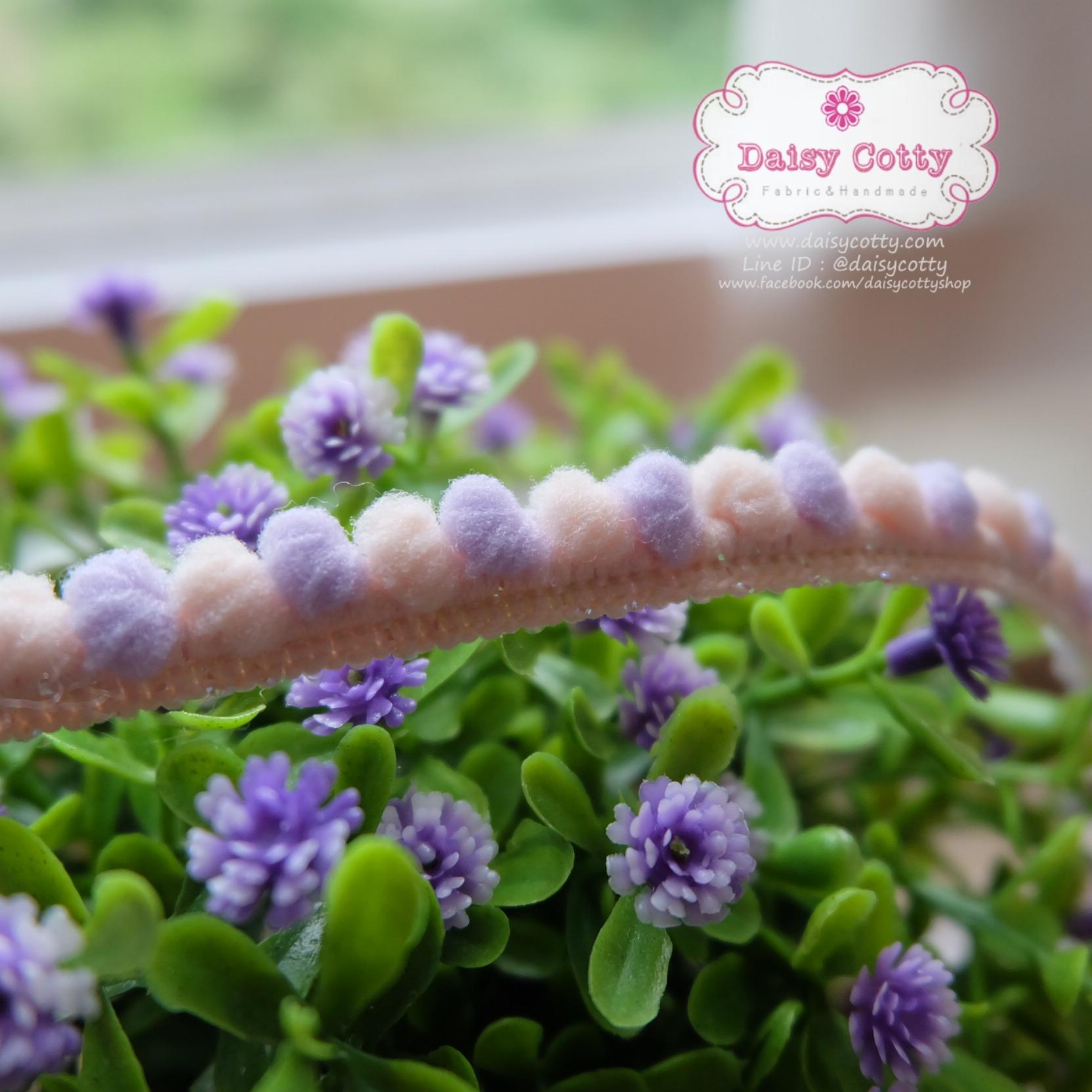 ลูกไม้แต่งตุ้มเล็ก สีม่วงโอรส แบ่งขายเป็นหลา