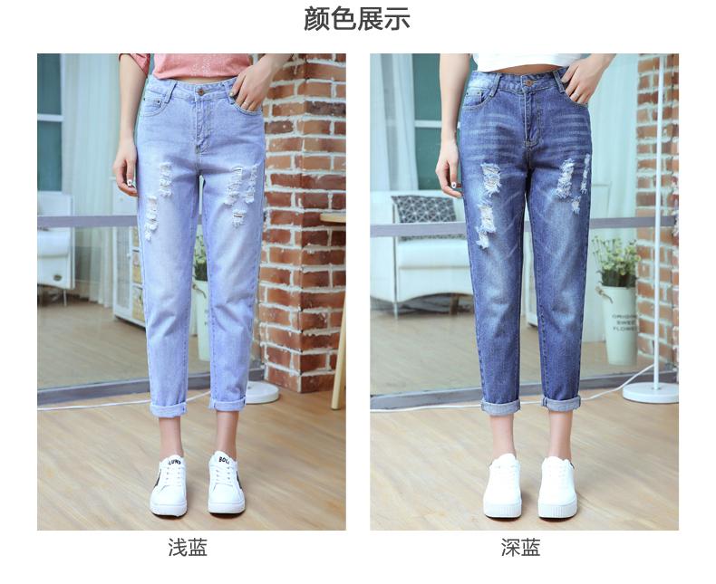 กางเกงยีนส์ขา 5 ส่วน ปล่อยขาลอยๆ เพิ่มความแนวๆ ฉีกจากสไตล์เดิมๆ