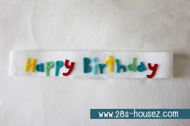 สายผ้าคาด หมอนอิงตุ๊กตา วันเกิด (Happy Birthday) สีขาว ## พร้อมส่งค่ะ ##