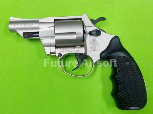 Umarex Smith & Wesson Combat Nickel .380RK Blank gun