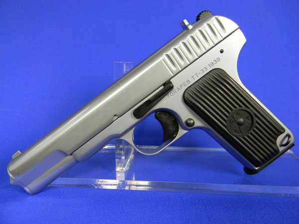 FS Tokapeb TT-33 Silver Model CAP gun