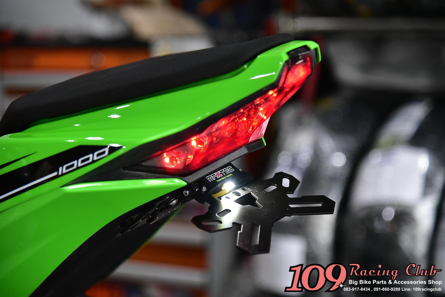 ท้ายสั้นพับได้ แบรนด์ MaxTec Superbike