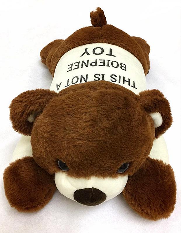 กระเป๋าน้ำร้อน ตุ๊กตาหมี ขายดี