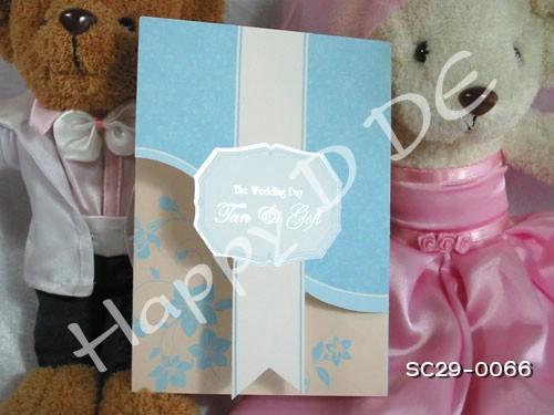 SC29-0066 การ์ดแต่งงานแนะนำ