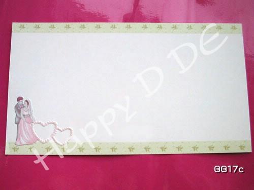 BB17 การ์ดแต่งงานแบบเดี่ยว (มี 2 สี)