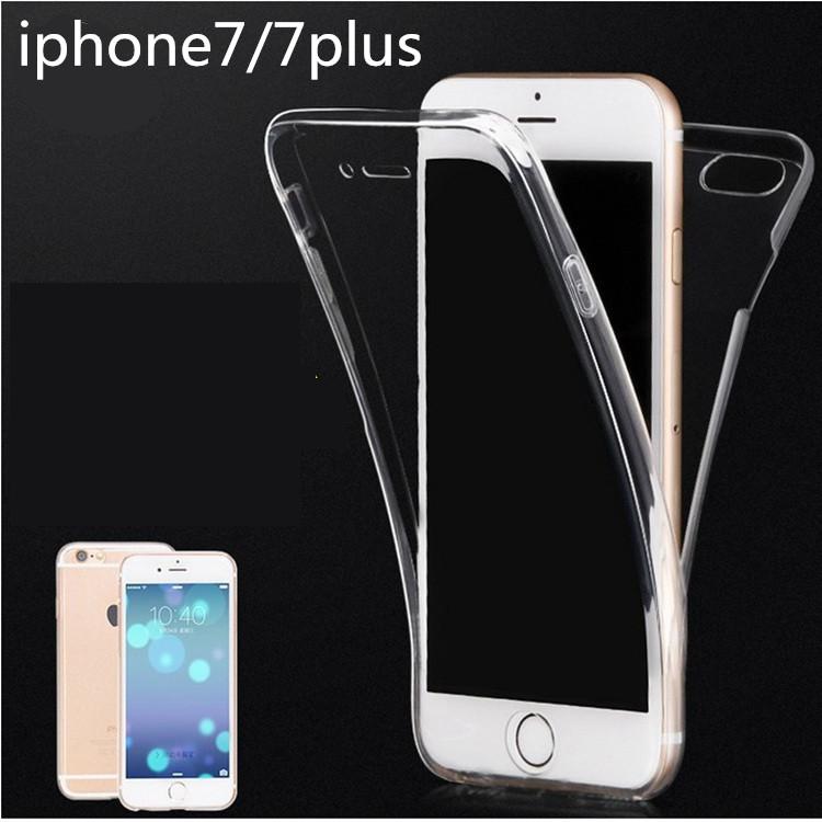 เคสไอโฟน 7 (TPU CASE หน้า-หลัง) สีขาวใส