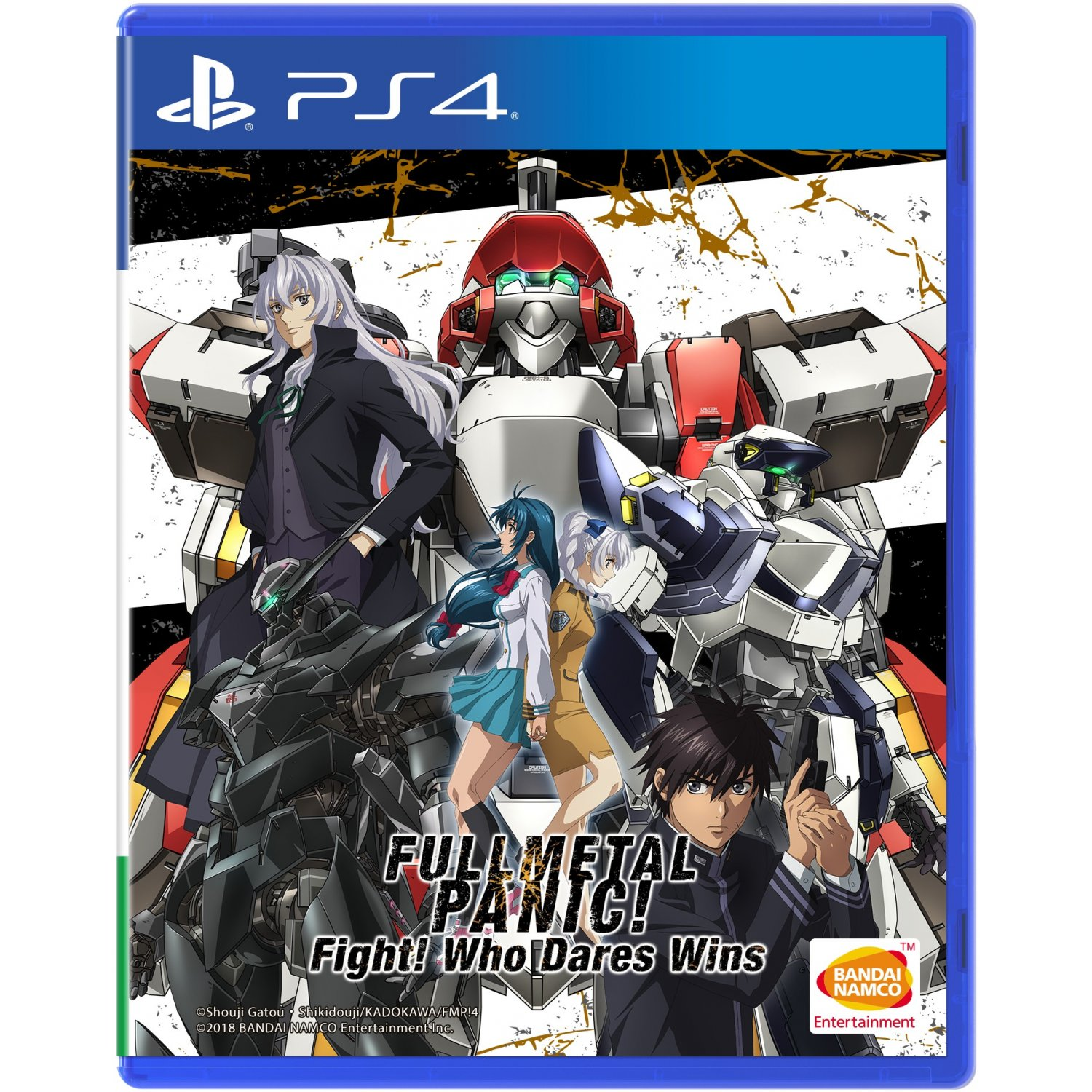 PS4: Full Metal Panic Fight Who Dares Wins (R3)