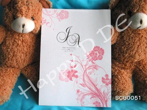 SCB0051 การ์ดแต่งงานแนะนำ