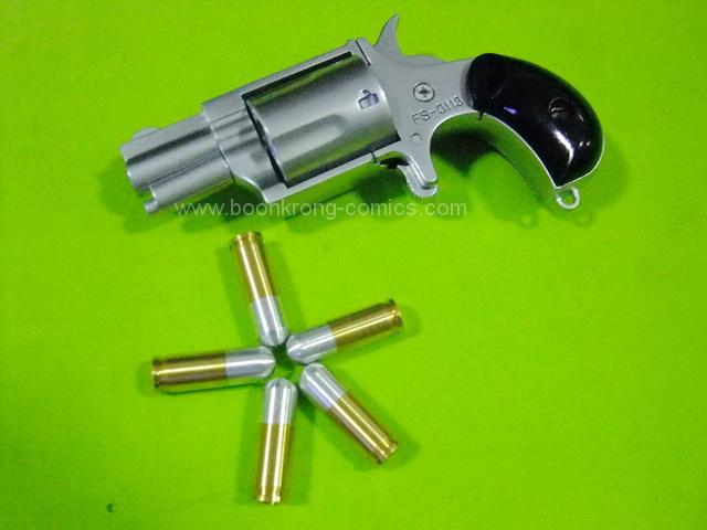 FS North American Revolover Model gun