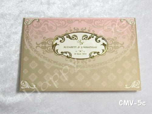 CMV-5c การ์ดแต่งงานแนะนำ