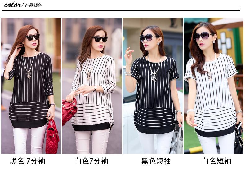 เสื้อขาว-ดำแฟชั่น ดีไซน์ทรงยาว มีให้เลือกทั้งแบบแขนสั้นและแขน 5 ส่วน