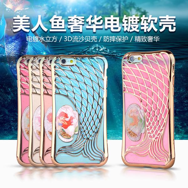 Case iphone 6 Plus / 6s Plus (TPU Case ) นางเงือกน้อยสีฟ้า