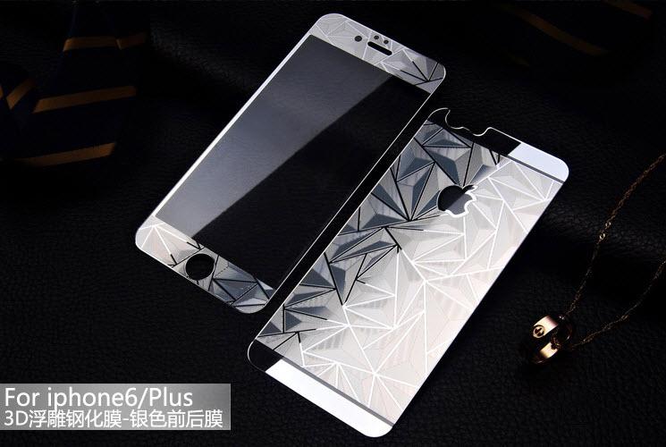 ฟิล์มกระจกลายเพชร หน้า-หลัง Iphone 6Plus/6sPlus สีเงิน
