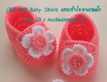 รองเท้าสีชมพูติดดอกไม้สีขาวสวยๆ ขนาด 3-6 เดือน