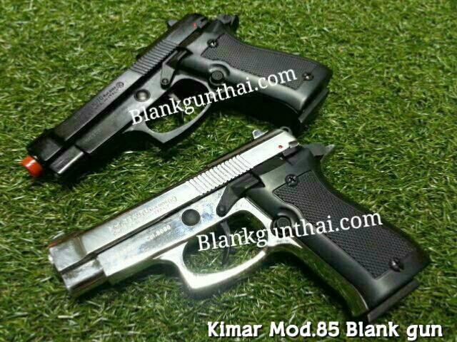 Kimar Mod.85/Baretta M85 Black Blank gun