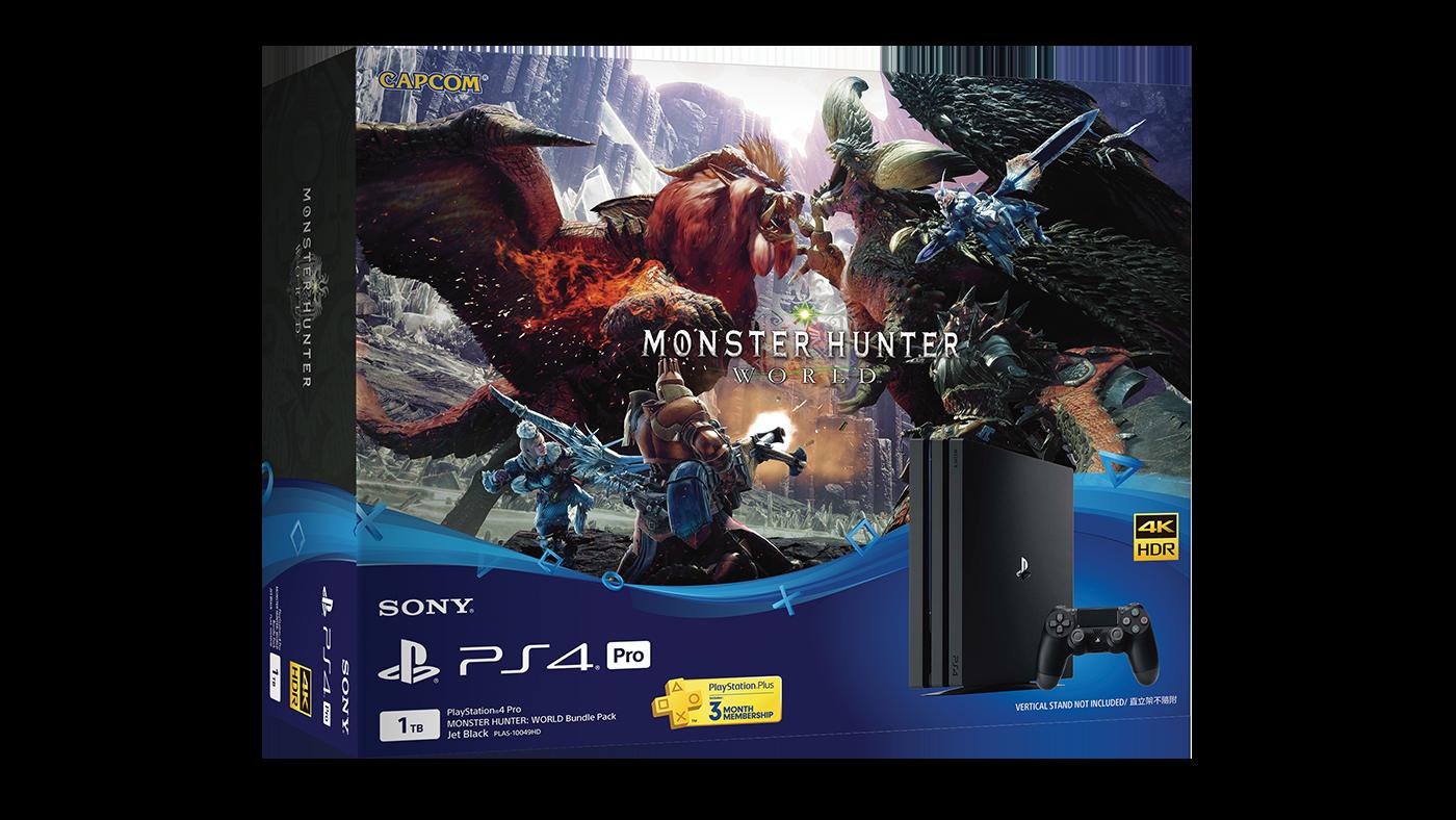 PlayStation 4 PRO Monster Hunter World Bundle.