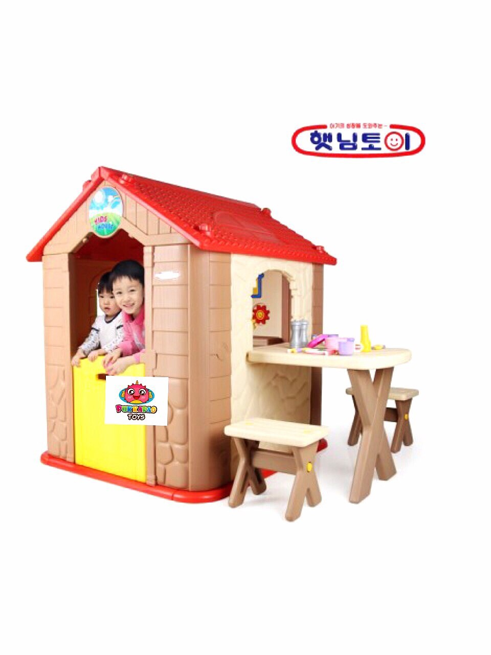 My first kid house