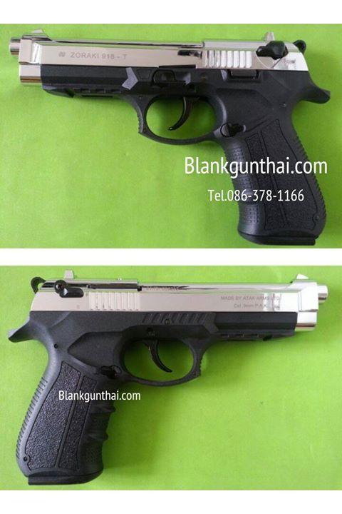 Zoraki 918T/M9A1 2Tone Front Firing 9mm.PAK Blank Gun
