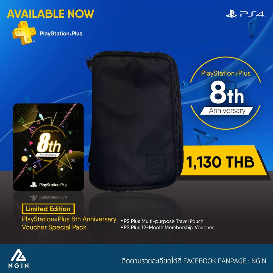 PlayStation Plus 12 Month 8 Anniversary Edition.